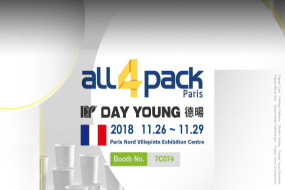 2018 France Exhibition ALL4PACK (2018.11.26~11.29)