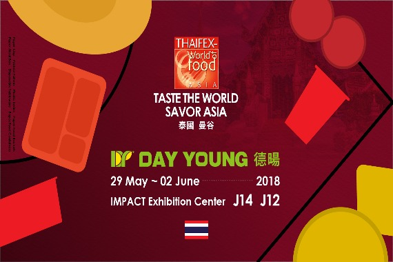 2018 THAIFEX Show Exhibition spotlight