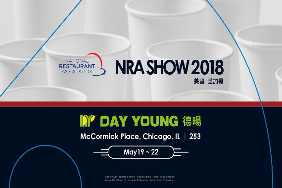 2018 NRA Show (2018.05.19~22)