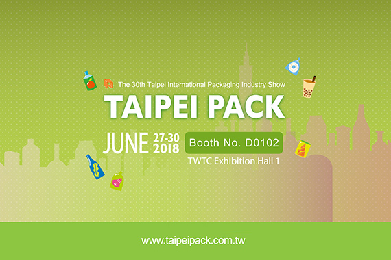2018 TAIPEI PACK Exhibition spotlight