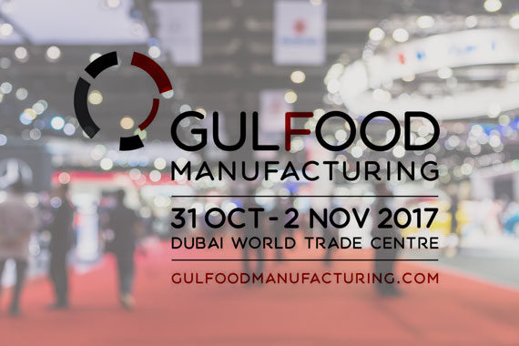 2017 Gulfood Manufacturing (GFM) - Exhibition spotlight