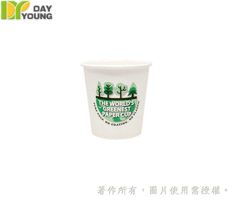 Eco Paper Cold Cup 10oz(PE Free)