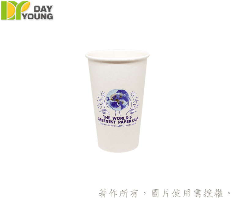 Eco Paper Cold Cup 16oz(PE Free)