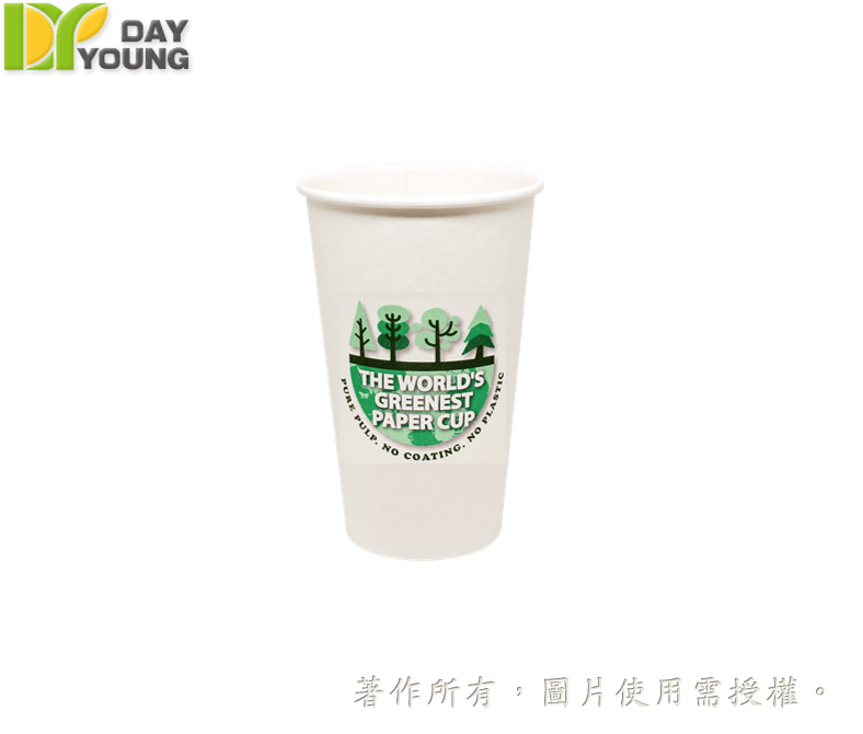 Eco Paper Cold Cup 20oz(PE Free)