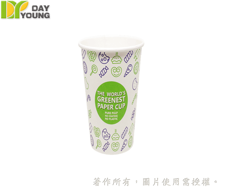 Eco Paper Cold Cup 22oz(PE Free)