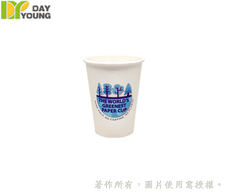 Eco Paper Coffee Hot Cup 8oz(PE Free)